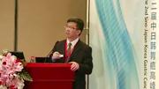 中日韩胃癌高峰论坛:患者一半在中国